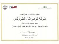 USAID - Token of Appreciation