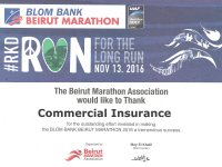 Blom Bank Beirut Marathon - Partner Token